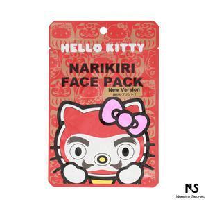 Narikiri Face Mask Devil