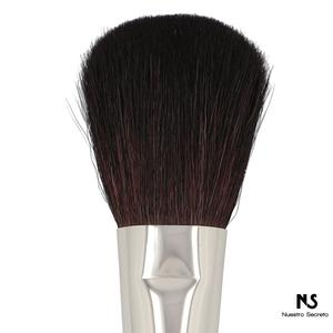 Studio 980 Large Natural Powder