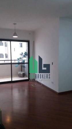 Apartamento Padrão Vila Mascote com 77 m2 referência: AP1669